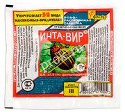 Инта-Вир для уничтожения насекомых вредителей в садах,  огородах