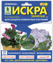 Искра Золотая Палочки для защиты комнатных растений